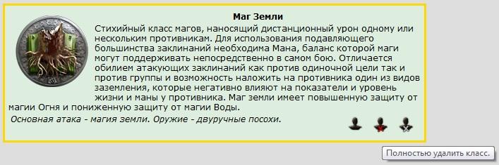 http://img.combats.com/i/items/big/skrin98.jpg